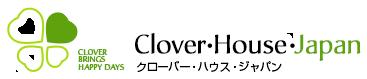 クローバーハウスジャパン